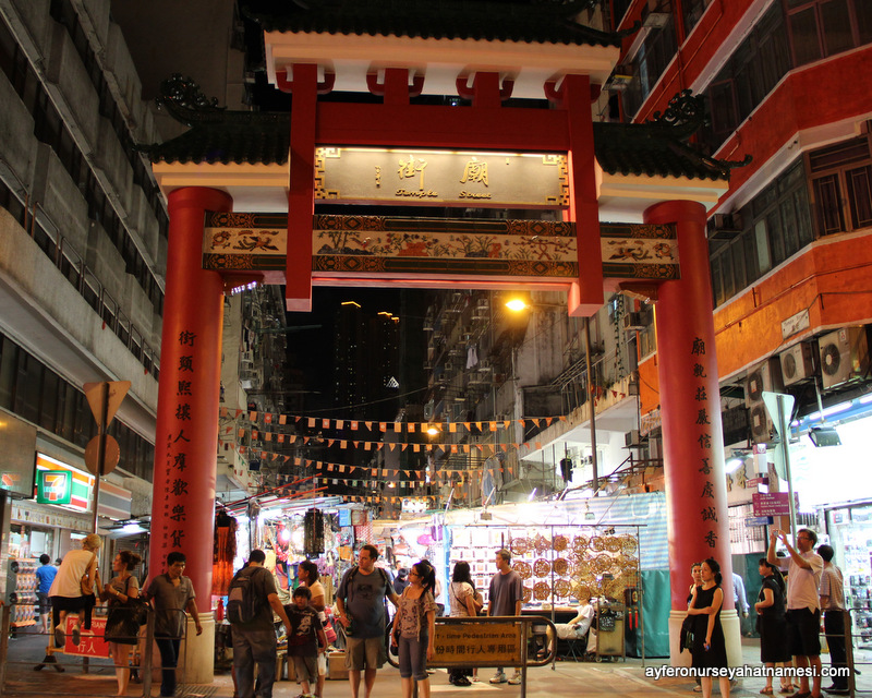 Temple Night Market