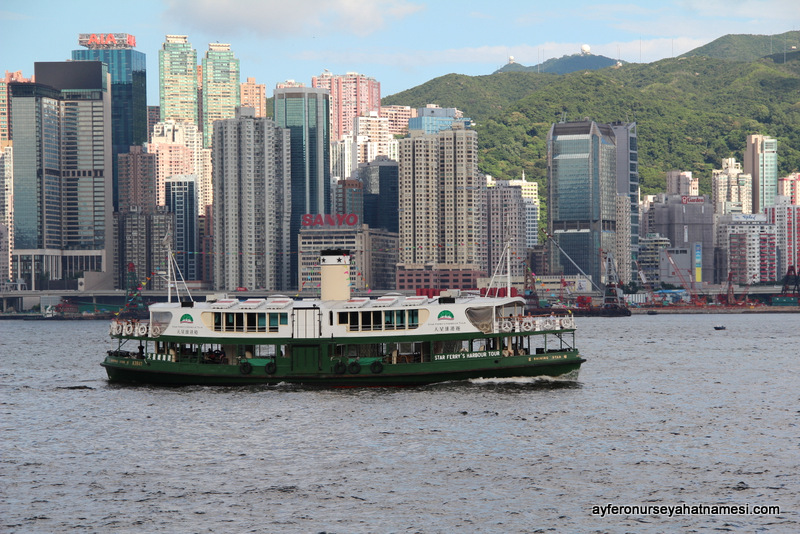 Staer Ferry - Hong Kong
